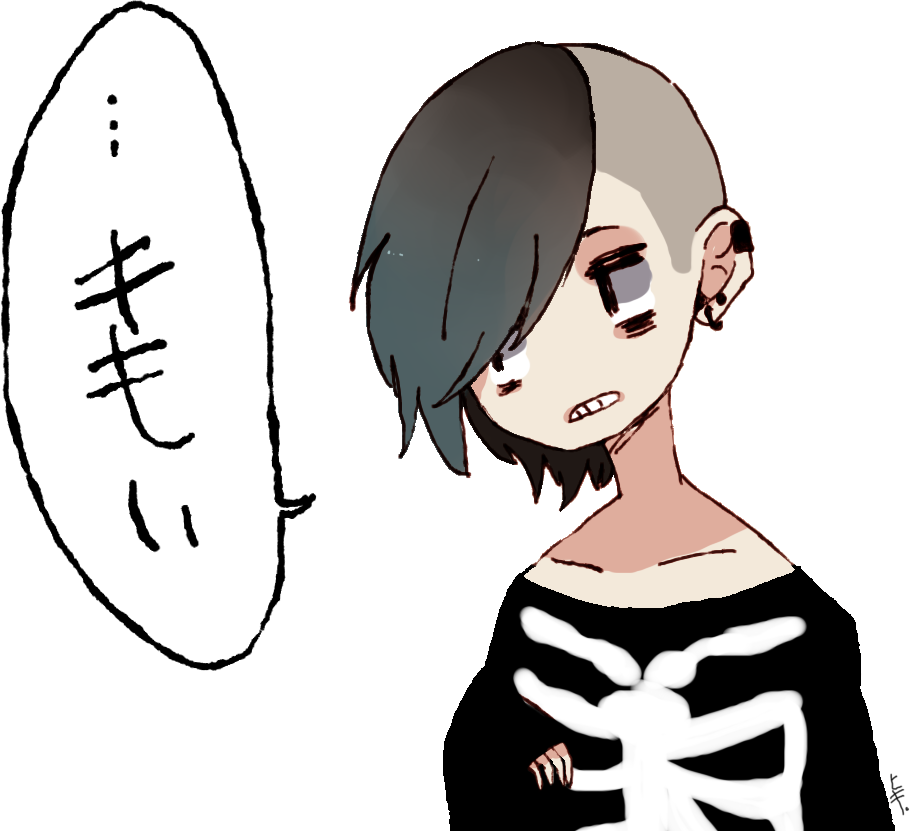 Anime Girl Hairstyles In Real Life: Oh Yeah I Shaved My Head Again By Hiki132457 On DeviantArt
