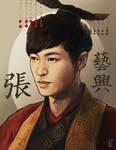 chinese prince yixing