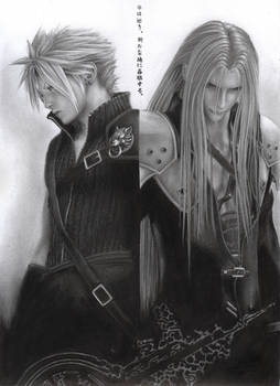 Final Fantasy Cloud Sephiroth