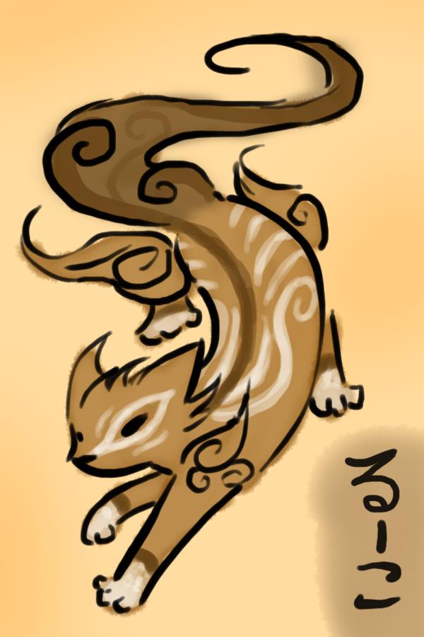 Okami Rooke by DragonwolfRooke