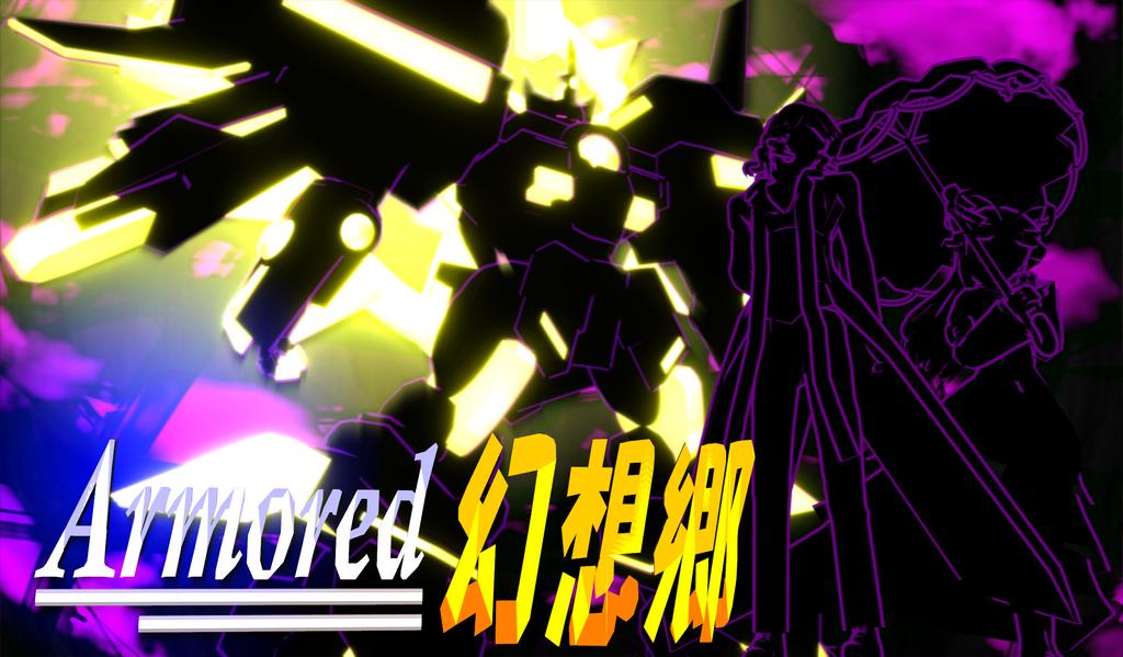 Armored Gensokyo Title Screen (2nd) by NoviceOfAll