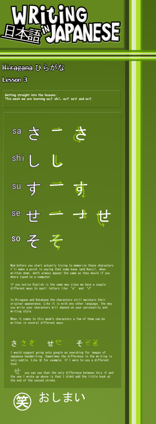 japanese writing art In japanese we cover translations to katakana, hiragana, and kanji  the art  of master japanese calligrapher eri takase  there are four ways to write  names in japanese, however, only a phonetic translation to katakana is standard.