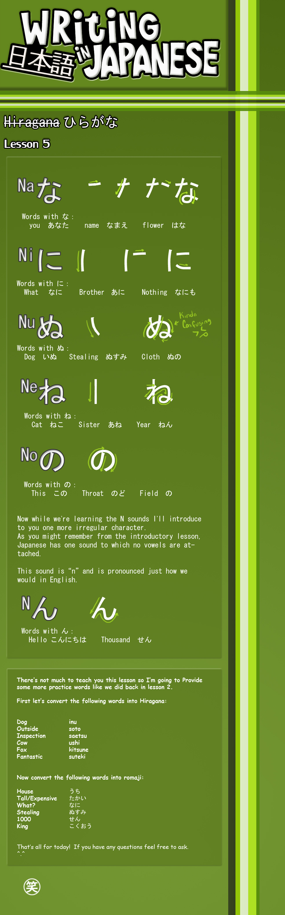 japanese writing in english Japanese writing in english letters is referred to as romaji it is very useful to begin learning japanese because it is easy to see how the language.