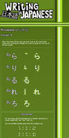 Writing Japanese- Lesson 9 by emm2341