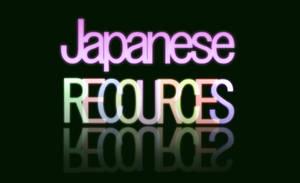 List of Japanese Resourses