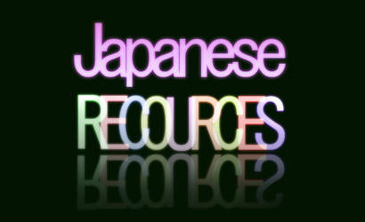 List of Japanese Resourses by emm2341
