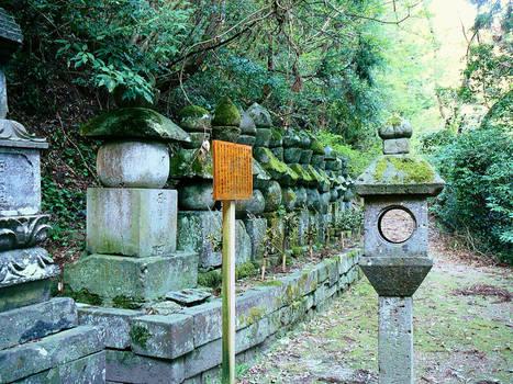 Chokokuji Graves