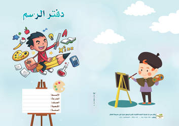 drawing copybook cover by mirza-nasser