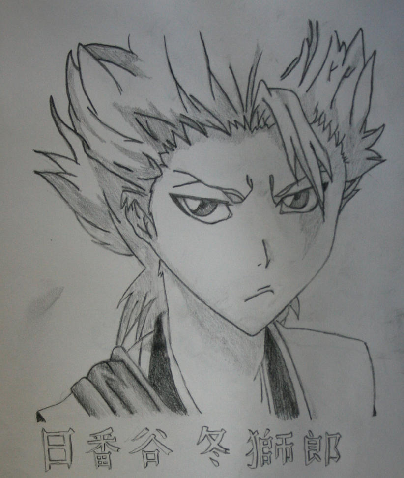 Pencil Sketch- T. Hitsugaya by SourpatchDevil