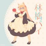 Apple Pie. by yevonyasuko