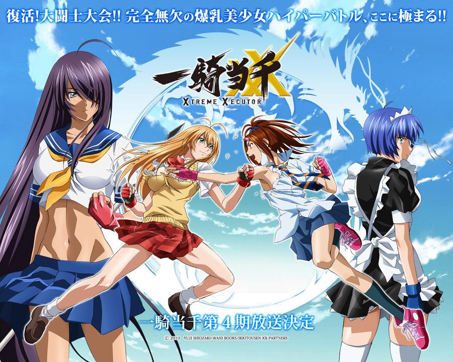 Las mejores series de anime (segun yo)