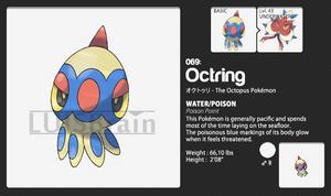069: Octring