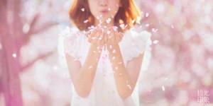 quishi7724's Profile Picture