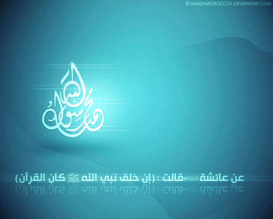 Prophet Muhammed by lechham