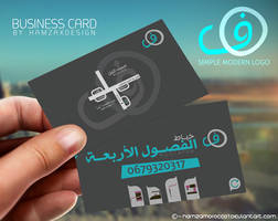 4ST Business Card by lechham