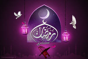 Ramadan Kareem by lechham