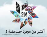2M Tv Cirton!