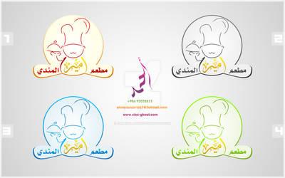 Ameer Al Mandi Restaurant first LOGO