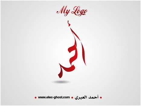 My logo .. Ahmed