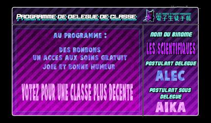 [DEC] Event 1 - Delegue Alec/Aika by RosesNo