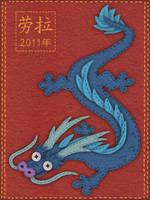 Felt Dragon by SkylaComics
