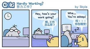 Goki - Hardly Working?