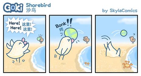 Goki - Shorebird