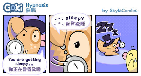 Goki - Hypnosis