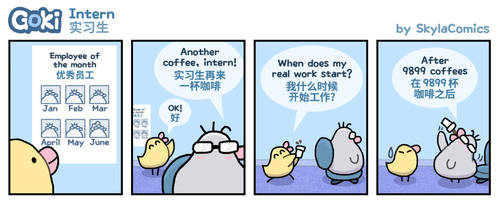 Goki - Intern by SkylaComics
