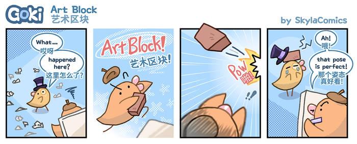 Goki - Art Block
