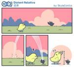 Goki - Distant Relative by SkylaComics