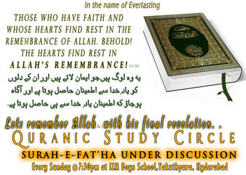 LETS READ QURAN by abedy