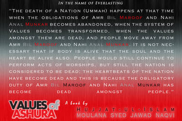 Values of Ashura by abedy