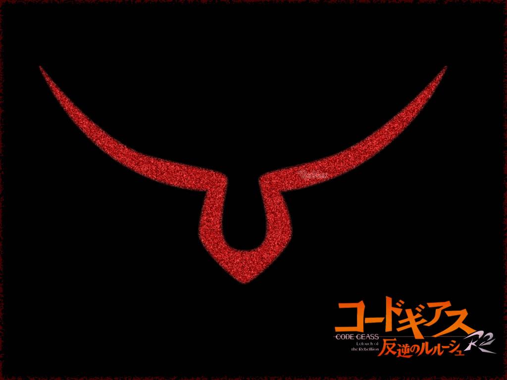 Code Geass Geass Symbol By Rockte On Deviantart