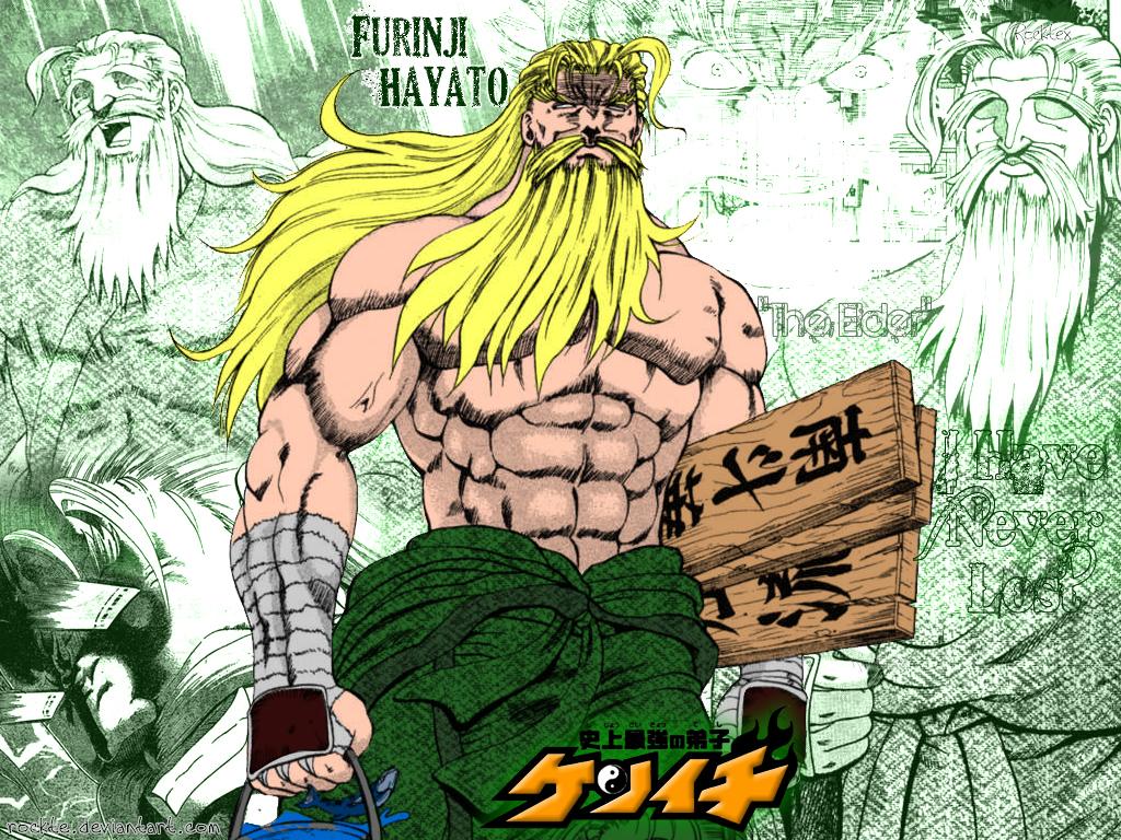 furinji_hayato___the_elder_by_rockte-d42