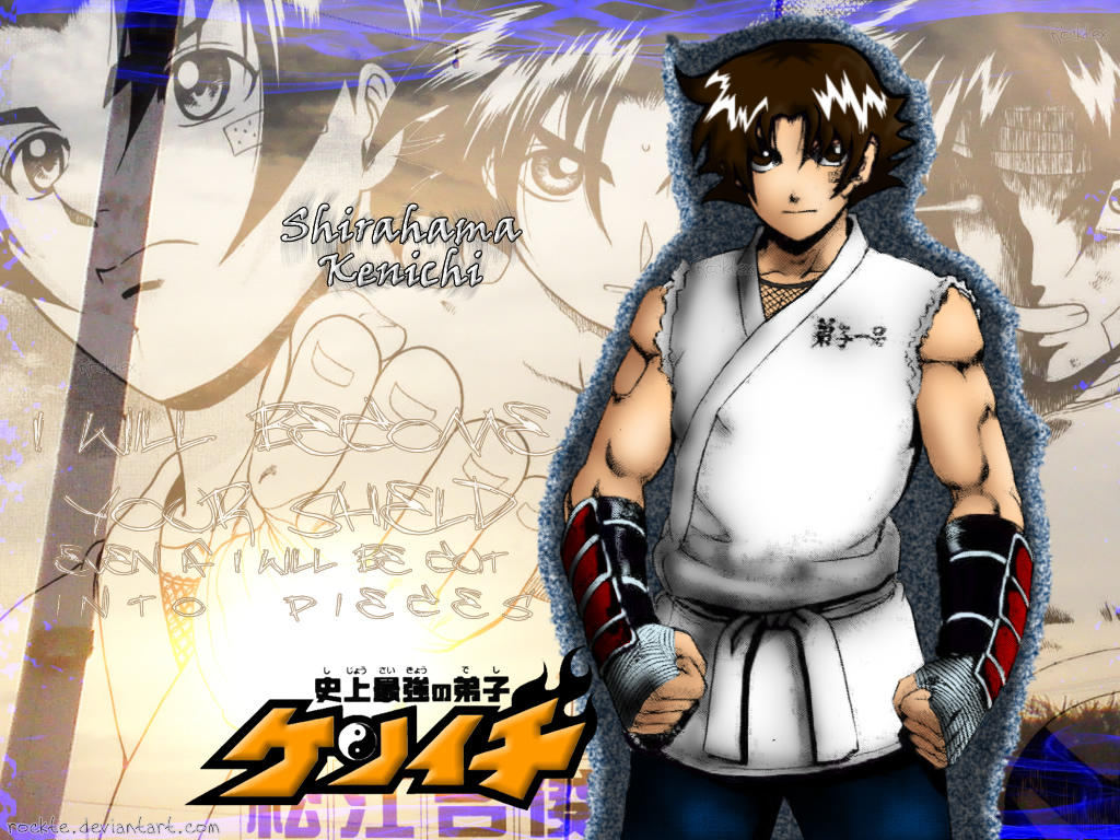 Kenichi S Spirit By Rockte On Deviantart