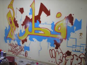 arabic grafiti by k-rul