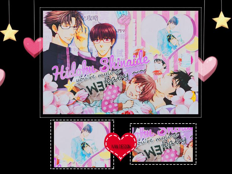 Tag Wall ''Hidoku Shinaide'' by Din-chan-chan