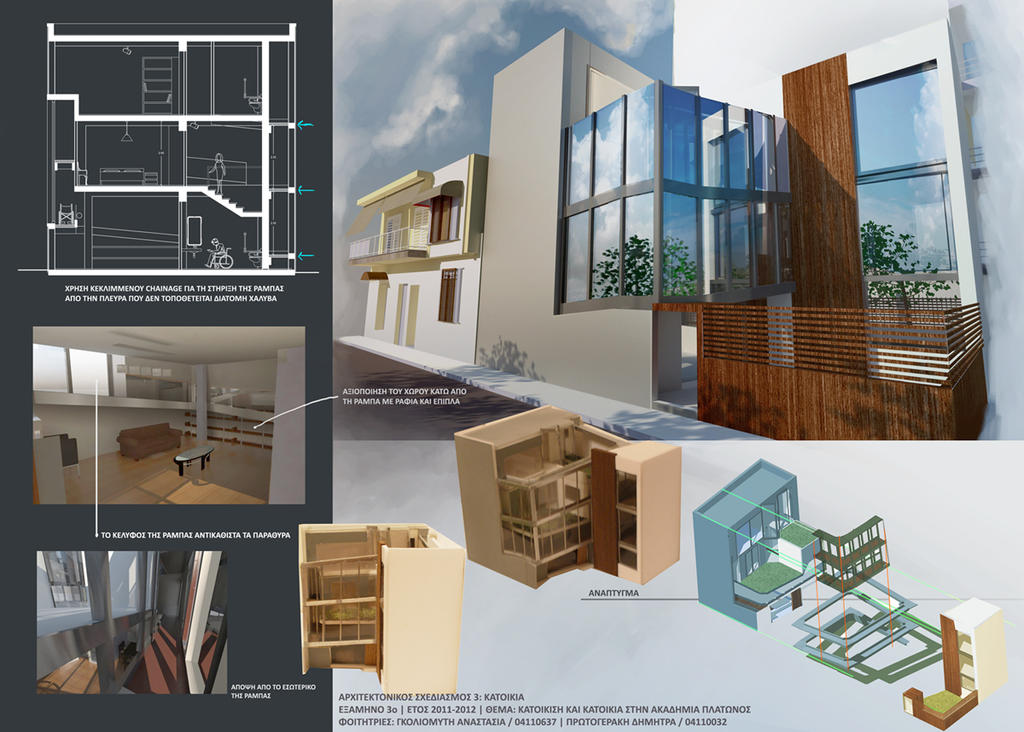 Dynamic ramp house by seventhsong on deviantart for Dynamic house