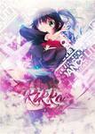 [LP] Rikka