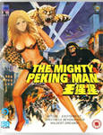 Mighty Pekingman Jungle Girl Anime