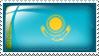 Kazakhstan Stamp by Still-AteS
