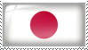 Japan Stamp by Still-AteS