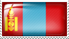 Mongolia Stamp by Still-AteS