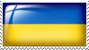 Ukraine Stamp by Still-AteS