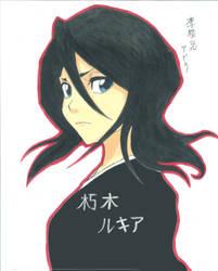 Rukia Color by Tensai253