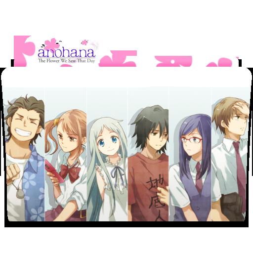 Anohana Folder Icon By Crlos46