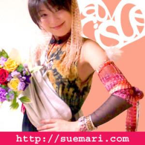 suemari's Profile Picture