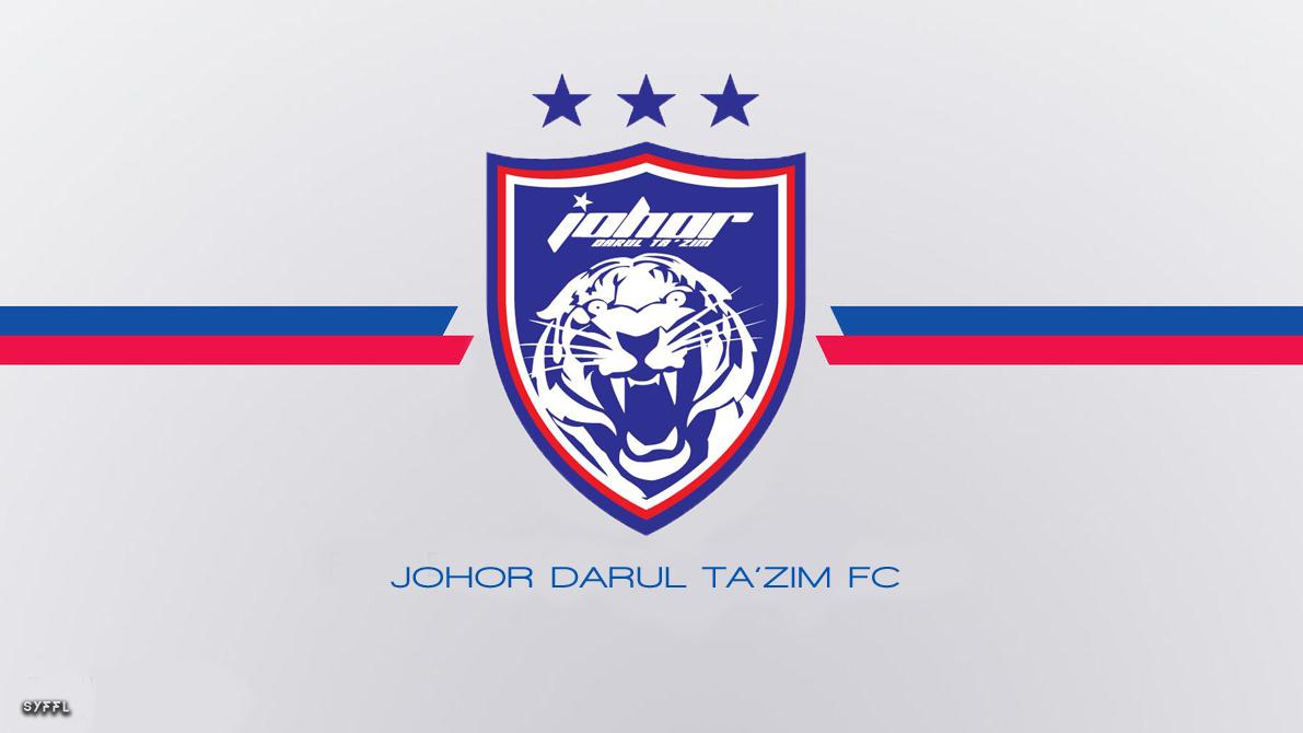 Johor Darul Takzim Logo 512x512 Johor Darul Takzim Jdt Logo