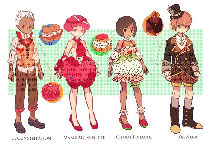 ADOPTABLES SET 2: PASTRIES ! [CLOSED] by CARPFISH